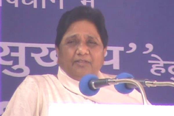 mayawati said government was in up four times but never issued manifesto