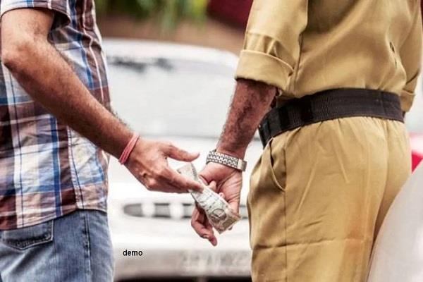 bribery  policeman suspended  in bihar