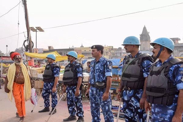 adequate security arrangements in ayodhya before ram janmabhoomi verdict