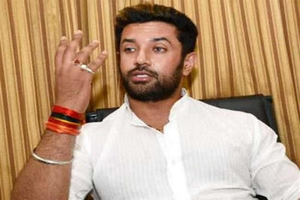 chirag paswan claims ljp  capable  of contesting elections alone in jharkhand