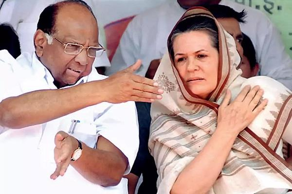 meeting between sharad pawar and sonia likely to be postponed