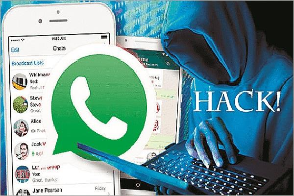 who is behind  whatsapp hacking  in india