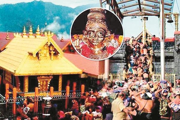 new judicial  punches  in sabarimala and ayodhya