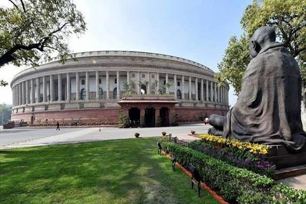 parliament s winter session will start from today