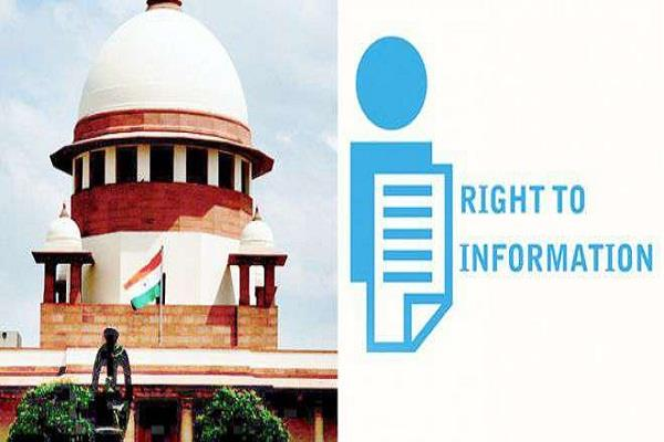 supreme court s stamp on right to information