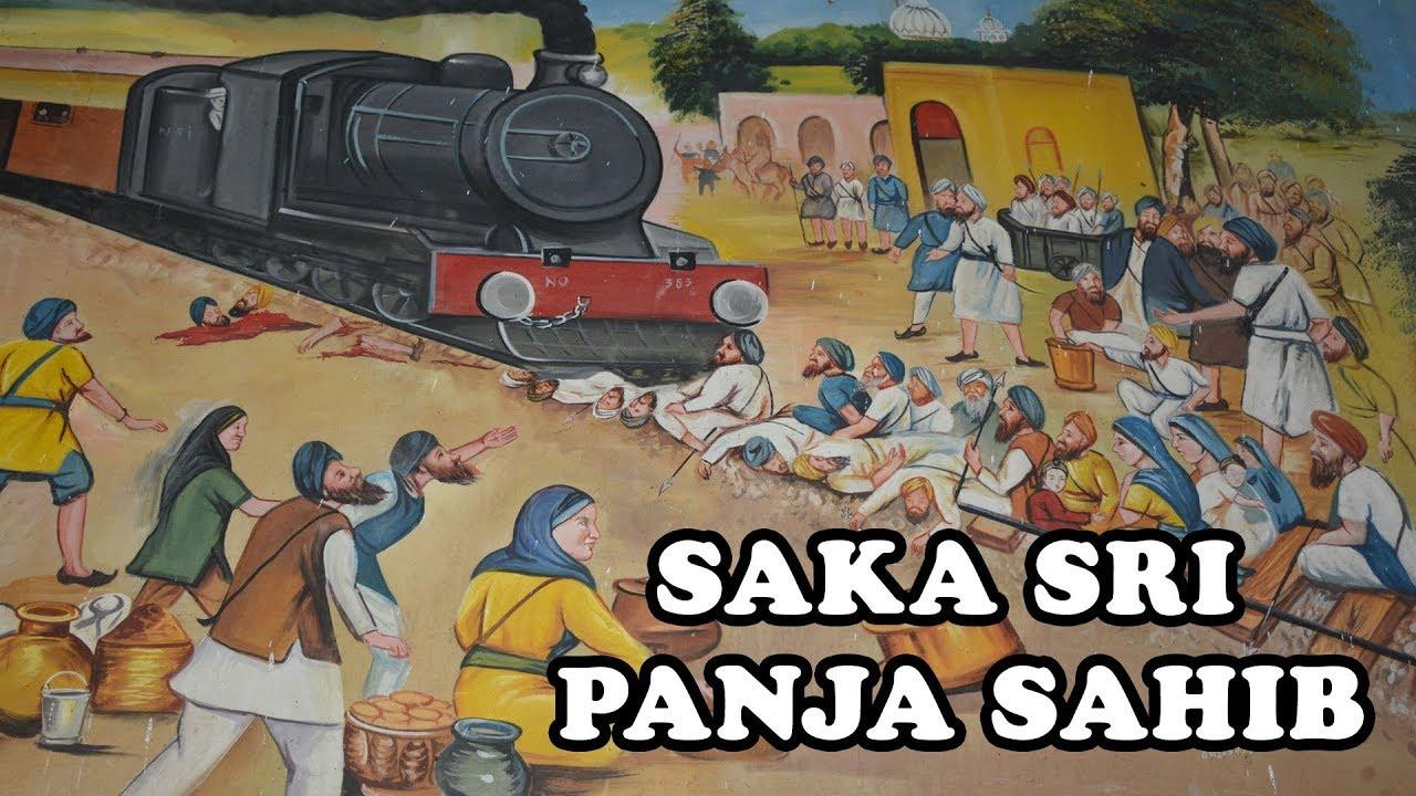 PunjabKesari Saka Panja Sahib