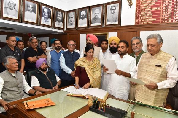 3 newly elected congress punjab mlas swear ceremony