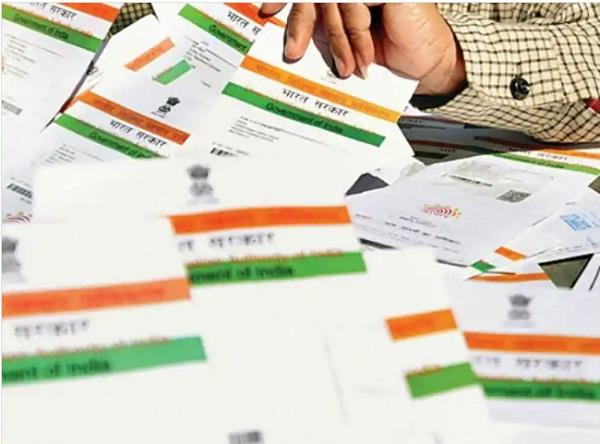 mobile number not required for name date of birth change in aadhaar