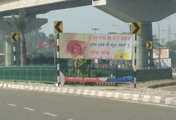 protest against navjot sidhu