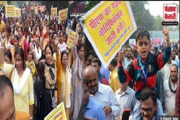 demonstration of electricity employees continues against pf scam