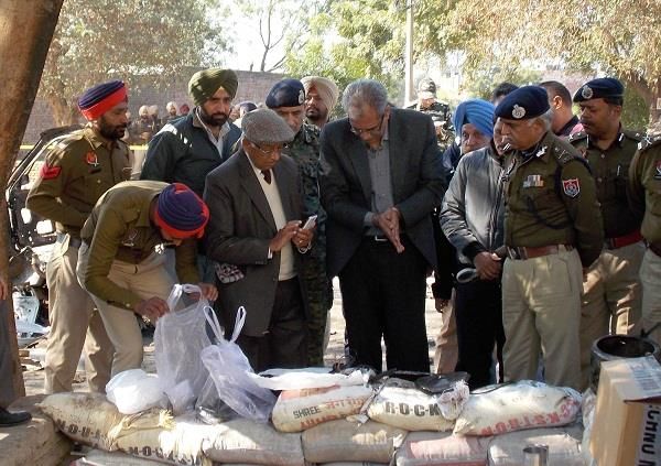 sit constituted for investigation of maud blast