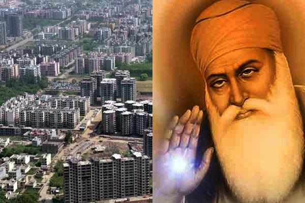 housing projects will start in name of baba nanak