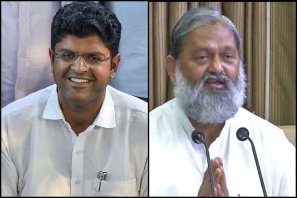 anil vij and dushyant chautala came face to face for the purchase of paddy