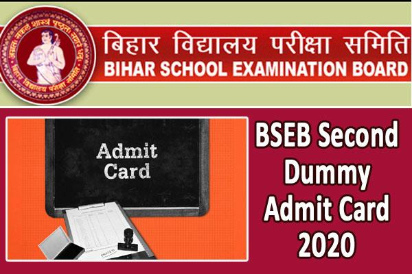 bseb second dummy admit card 2020 to be released today