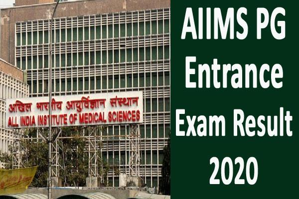aiims pg january 2020 aiims pg entrance exam results released