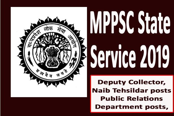 mppsc state service 2019 for 330 posts including public relations department