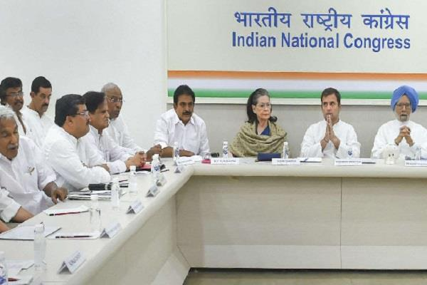 congress working committee meeting before ayodhya case decision