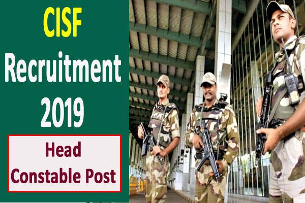 cisf recruitment 2019 for 300 head constable posts