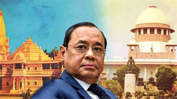 cgi summoned up chief secretary and dgp before ayodhya verdict