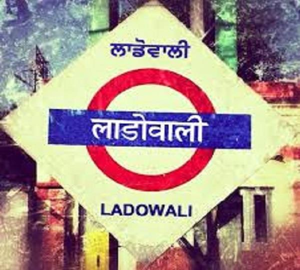 traffic police and corporation teams arrive ladowali road