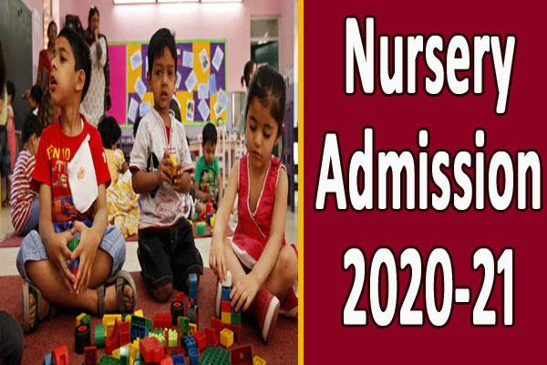nursery admission 2019 nursery admission starts apply soon