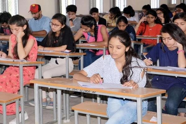 ssa released schedule examinations