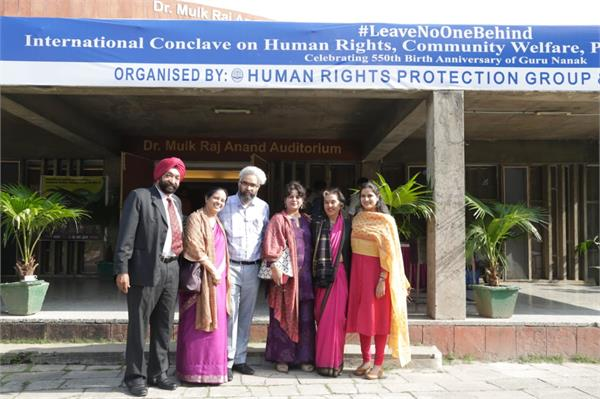 human rights protection group and mfp federation will give jobs to 500 people