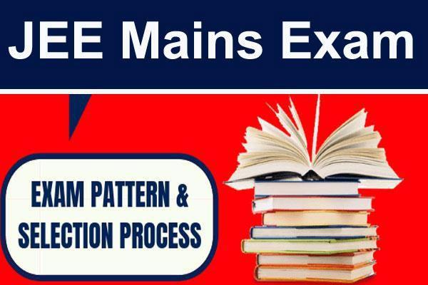 jee main 2020 last chance to apply today learn exam details