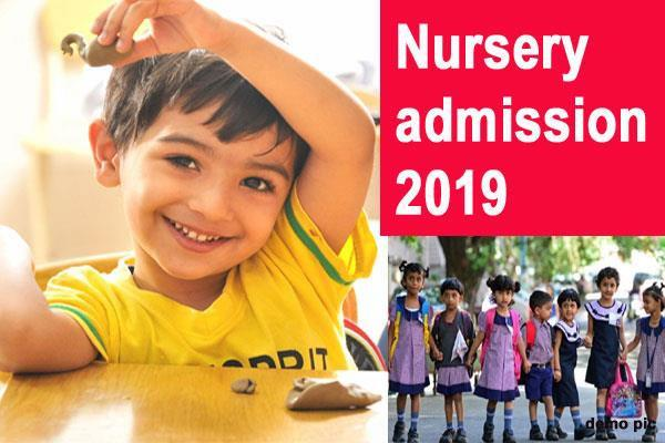 nursery admissions 2020 will start from this date check full schedule