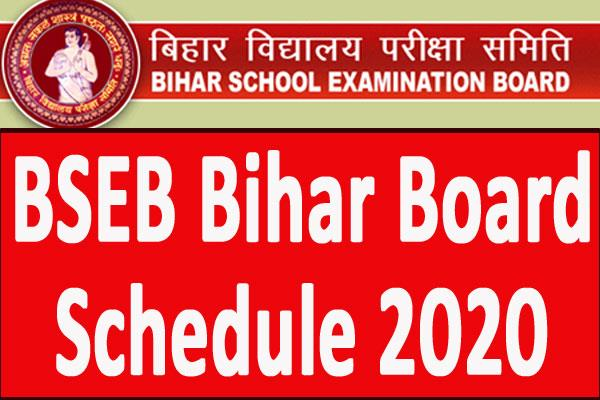 bseb bihar board 10th and 12th exam schedule released