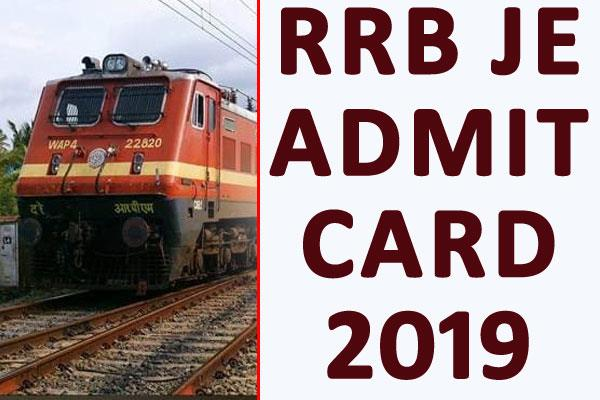 rrb je 2019 admit card released for exam download