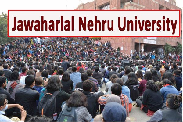 jnu move delhi high court against students and police