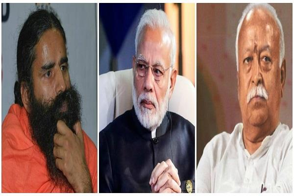 leaders including pm modi appeal to maintain brotherhood