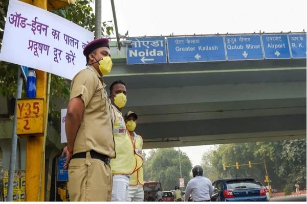 today last day of odd even in delhi