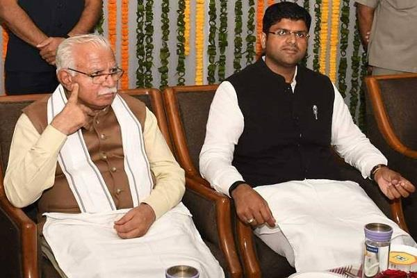first expansion of haryana cabinet