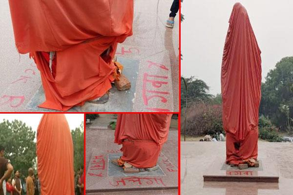 objectionable messages found written on base of vivekananda statue at jnu