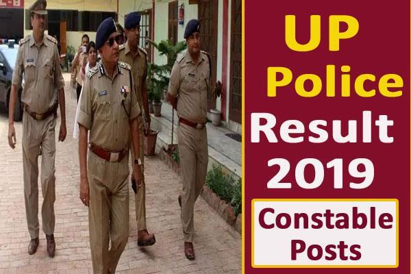 up police result 2019 up police constable recruitment exam result released