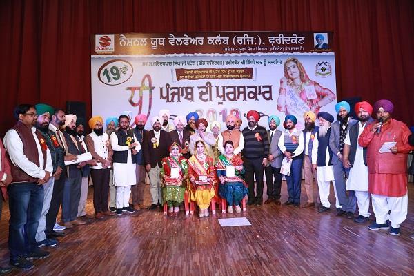 gurpreet kaur mansa won the title of dhi punjab di