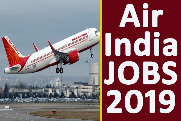air india recruitment 2019 last chance to apply for store agent today