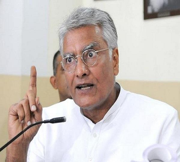 punjab congress to protest against modi government till 25 november jakhar