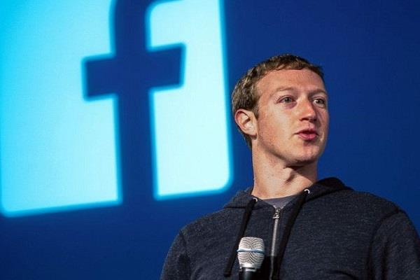 facebook founder mark zuckerberg also created a tik tok account
