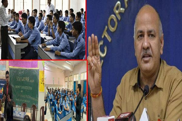 there is also a need for job generating thinking in students sisodia