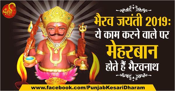 kaal bhairav tantrik mantra in hindi