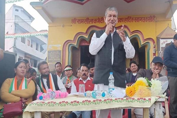 congress will get success in pithoragarh by election