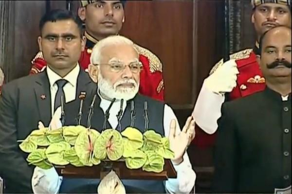 70 years ago we adopted our great constitution pm modi