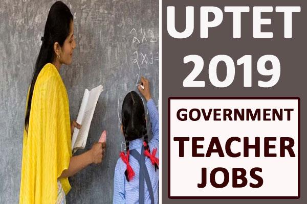 uptet 2019 last chance to apply for government teacher job tomorrow