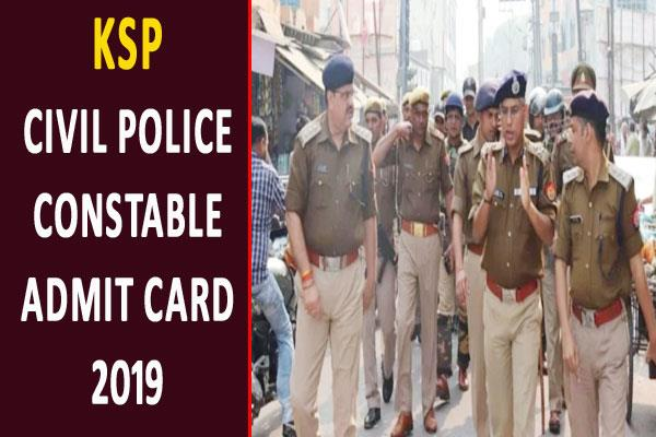 ksp civil police constable admit card 2019 released
