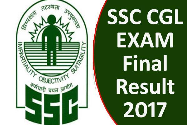 ssc cgl 2017 result declared on ssc nic in get direct link to download