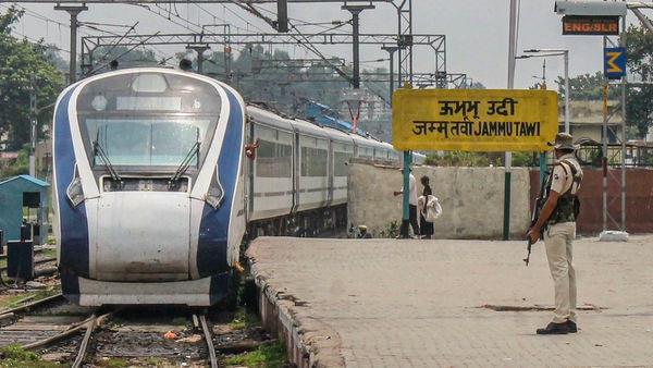 trains canceled due to interlocking work