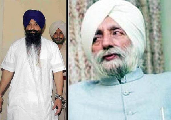 beant singh s family will protest in parliament with terrorism victims